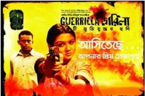 "recensione film ""Guerrilla"""
