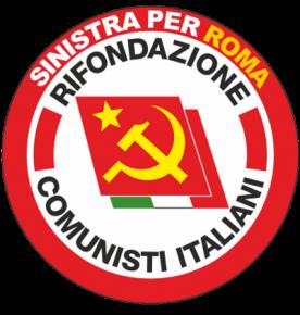 SINISTRA PER ROMA AL MUNICIPIO V (EX VI E VII). CON GIULIA LOCHE PRESIDENTE